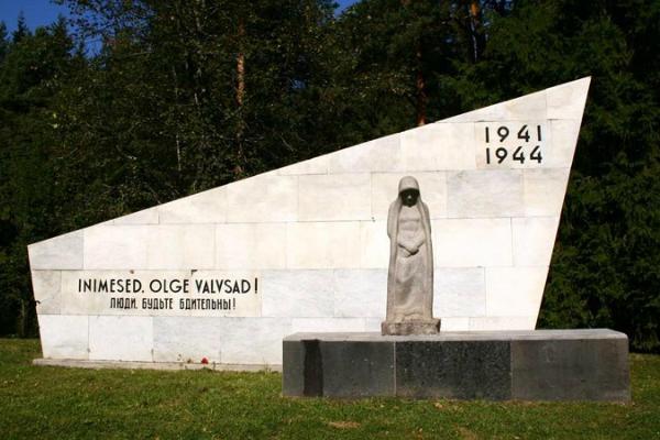 Valga vankileirien hautausmaa