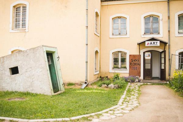 Centrālās Igaunijas Mākslas galerija pART