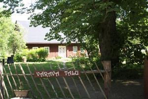 Туристический хутор Вярава