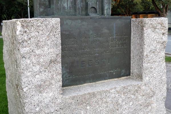 Monument till föreningshuset Endla