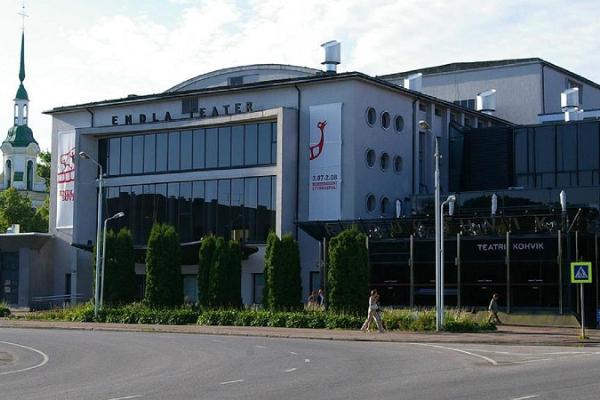 Teater Endla hoone