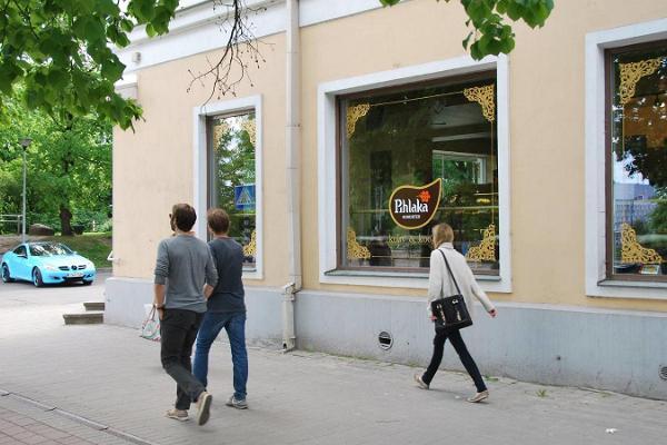Tartu Pihlaka kafé
