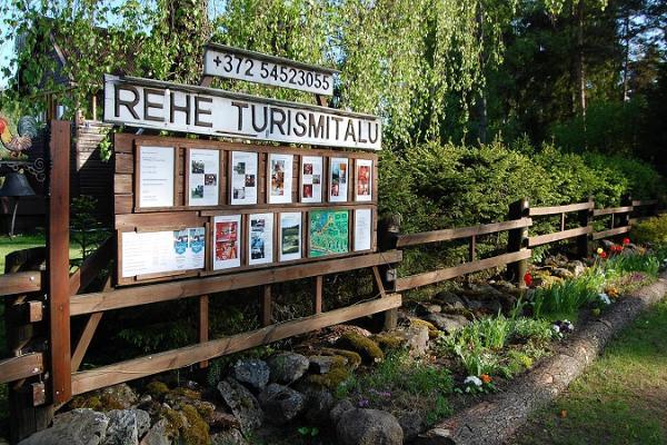Rehe Tourist Farm