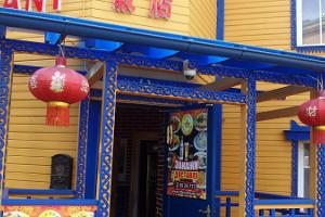 Restoran China House