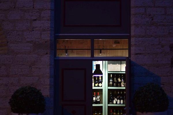 Vinotek Vabrik