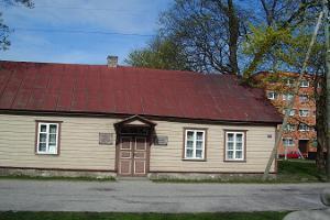 Aavikute majamuuseum