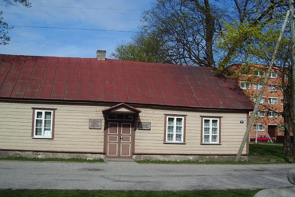 Aavikute majamuuseum - Aavik-suvun talomuseo