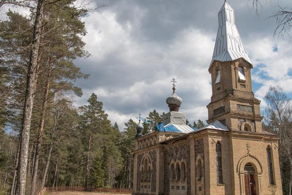 Ruins of Puski Church