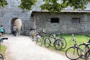 "Прокат велосипедов ""City Bike"""
