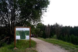 Reiu Recreation Centre sports tracks