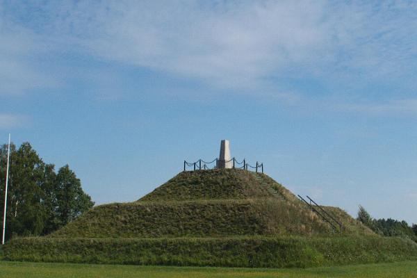 Paju Battle Memorial