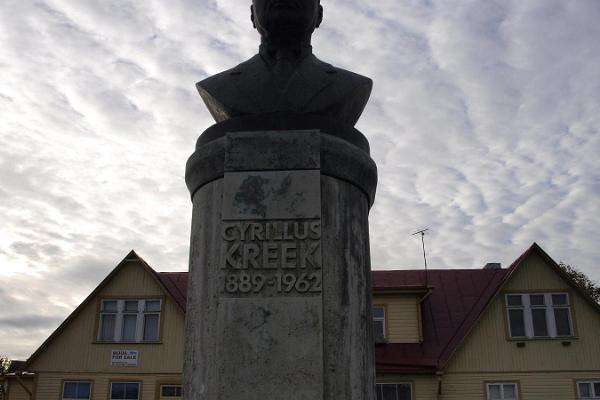 Cyrillus Kreeks minnesstaty