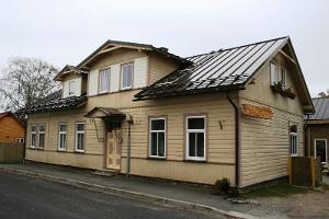 Гостевой дом Айкарали