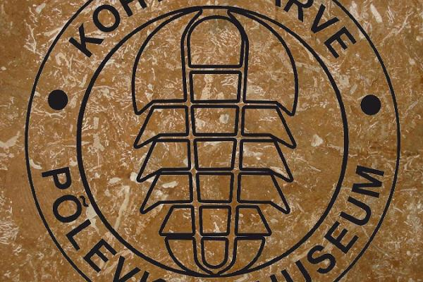 Kohtla-Järven Palavankiven museo