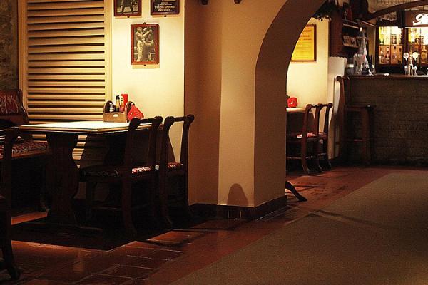 Pub German