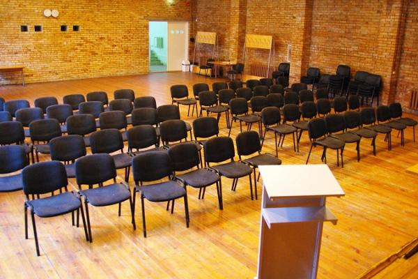 Конференции в Спортивном центре Кяэрику