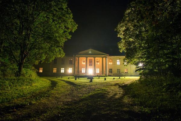 Kirna Manor