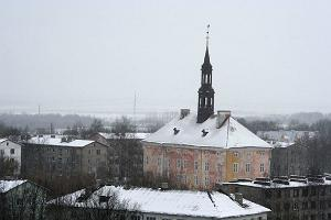 Narvas Rådhus
