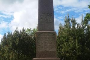 Колонна Свободы в Вяйке-Маарья