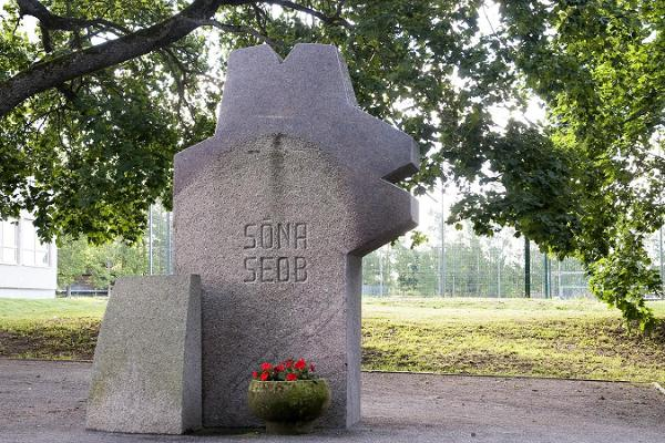 Denkmal für die Muttersprache