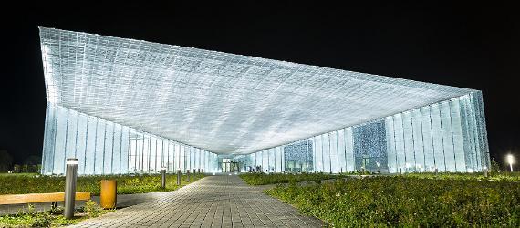 Estnisches Nationalmuseum - eine moderne Landmarke