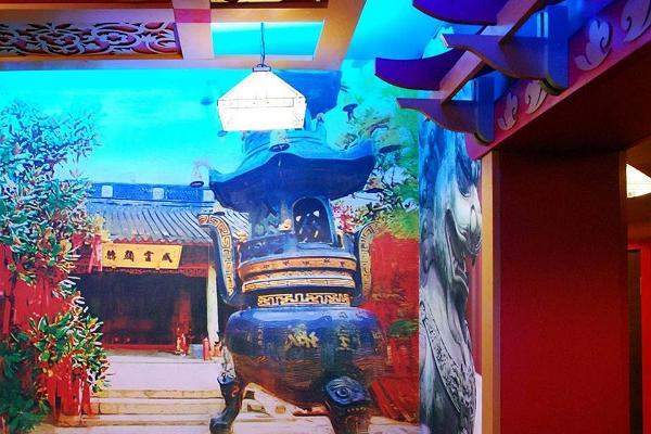 Ресторан China House