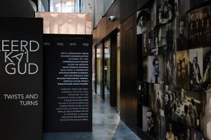 Kansallisarkisto Nooran rakennuksen salit