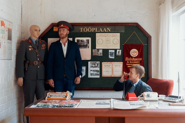 Hotel Viru and KGB Museum