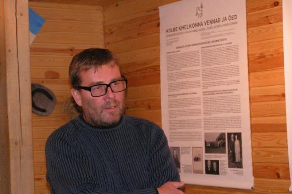 Sillaotsa Talumuuseumi seminariruum