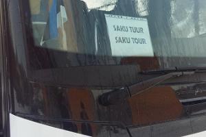 Тур по Саку
