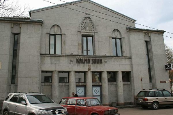 Kalma sauna in Tallinn