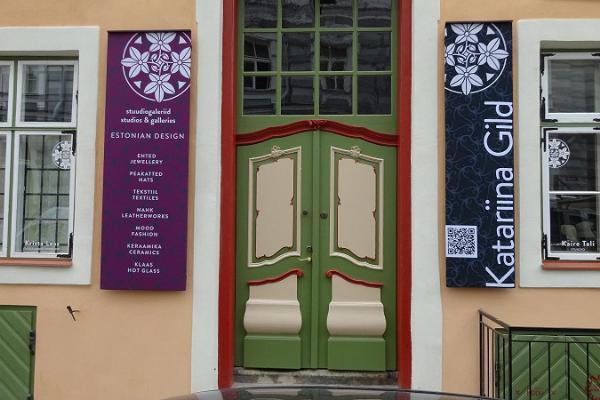 Гильдия Катарины - открытые ателье и галереи