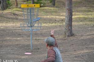 Диск-гольф парк Анникору