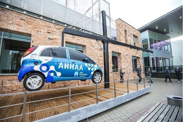 Wissenschaftszentrum AHHAA in Tartu