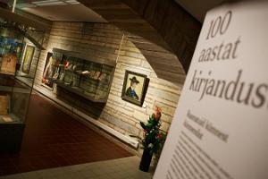 Galerijas Igaunijas Nacionālajā Bibliotēkā