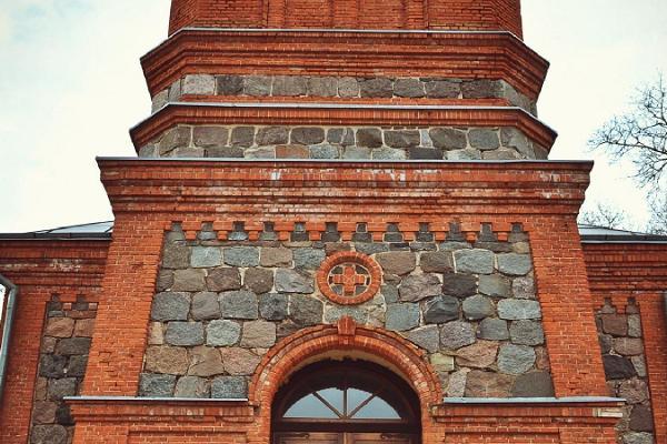 Kirkko Tõrva Kirik-Kammersaal