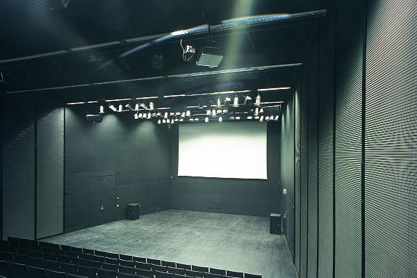 Mākslas muzeja Kumu auditorija
