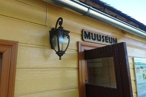 Författaren A. Kitzbergs rumsmuseum