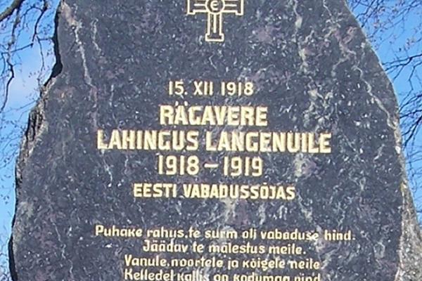 Vabadussõjas hukkunute mälestusmärk Rägavere külas