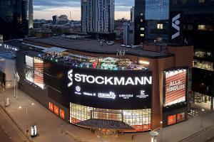 """Tirdzniecības centrs """"Stockmann"""""""