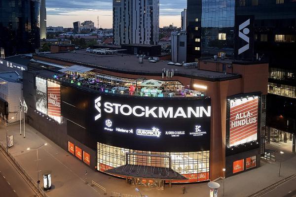 Stockmann varuhus