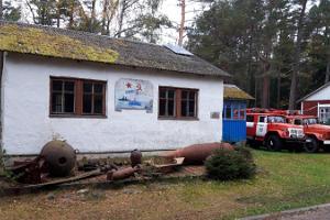 Nargös krigsmuseum