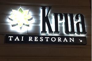 """Das Thai Restaurant """"Krua"""""""