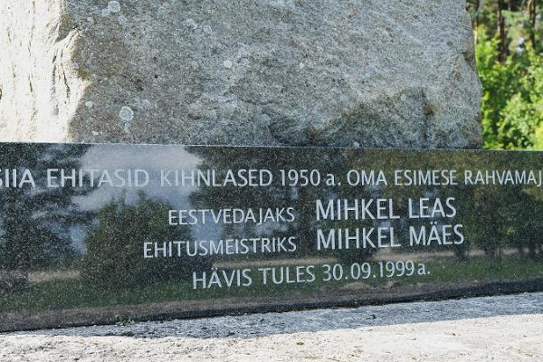 Monument to the former community centre of Kihnu