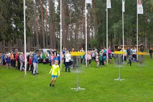 Discgolfparken i Tartu läns Hälsosportcentrum