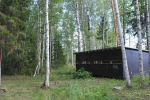 Alutaguse karu- ja loomavaatlusonn