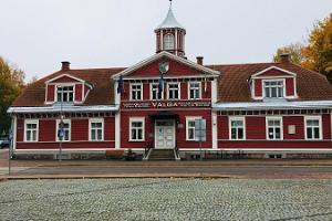 Valgas Apmeklētāju centrs