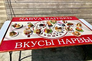 """Matmarknaden """"Narvas Smaker"""""""