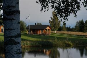 Дом отдыха Lemmaku