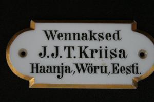 Vendade Kriisade memoriaalmuuseum